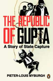 Republic-of-Gupta_HR-672x1024